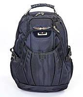 Рюкзак ранец городской SwissGear 9366 ортопедическая спинка