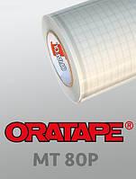 Монтажная пленка с подложкой Oratape MT80P