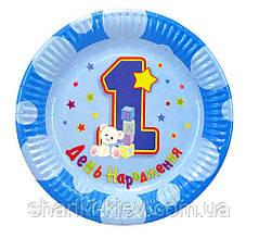 Тарелки 1 День народження 8 шт. бумажные на День рождения