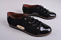 Туфли женские из натуральной замши с лаковыми вставками YDG Bellini 316 Размер:37