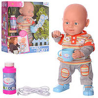 Интерактивная кукла-пупс с аксессуарами WZJ012-1