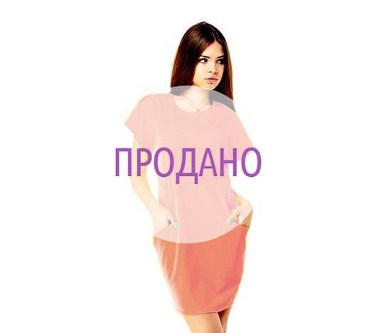 """Платье """"Free Style"""" лето"""