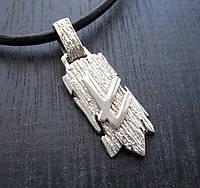 Славянская руна Берегиня - кулоны и подвески с магической символикой
