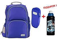 """Комплект Smart (синий). Рюкзак школьный K16-702M-3 + пенал, ТМ """"Kite"""""""