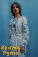 Жіноча вишиванк