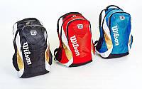 Рюкзак спортивный WILS 6172 BACKPACK (PL, р-р 49х38х21см, красный, синий, черный)