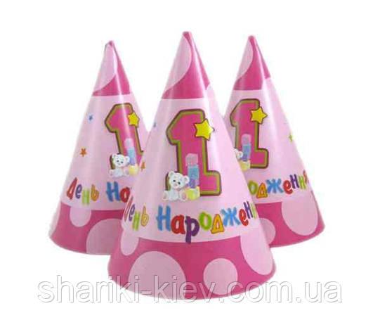 Колпачки Перший День народження 8 шт. бумажные на День рождения , фото 2