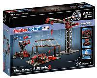 Fischertechnik PROFI конструктор Маханіка і статика 2 FT-536622