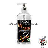 Смазка анальная  Wild euphoria 200 ml  ОРИГИНАЛ гель-смазка анальная Анальный лубрикант