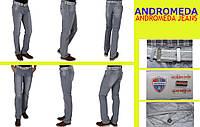 Модные брюки для юношей