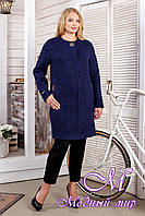 Женское синее демисезонное пальто больших размеров (р. 44-66) арт. 1018 Тон 34