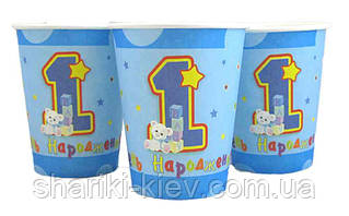 Стаканчики Перший  День народження 8 шт. бумажные на День рождения