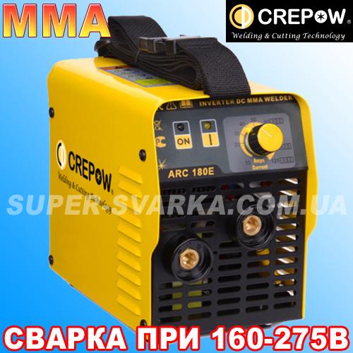 Сварочный инвертор CrepoW ARC-180 E