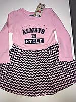 Платье детское, розовое со стразами