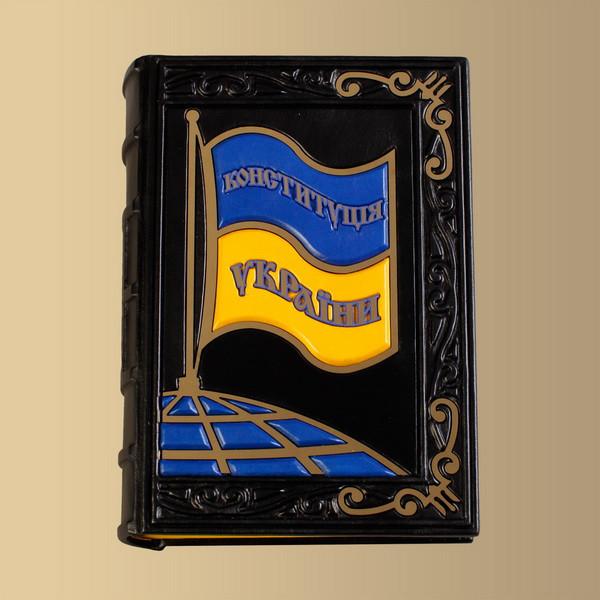 Конституция Украины в кожаном переплете ручной работы