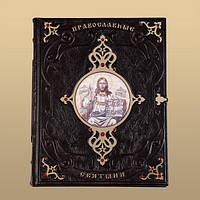 Православные Святыни, фото 1