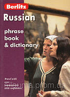 Russian pfrase book and dictionary