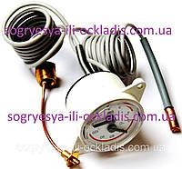Термоманометр (фирмен.упаковка) Hermann Smicra, Habitat 2, артикул H047006226 (047003405 0470), код сайта 0086
