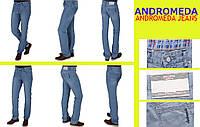 Джинсы летние на высокого молодого человека,37 рост,Стильные мужские брюки .