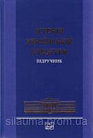 Історія української культури