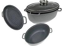 Бритванка сковорода кастрюля индукция Edenberg  EB9176