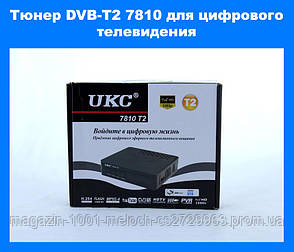 Тюнер DVB-T2 7810 для цифрового телевидения!Купи сейчас, фото 2
