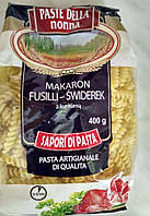 Макароны Paste Della nonna спираль Fusilli 400 г