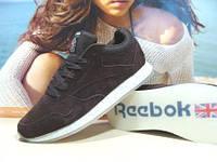 Мужские кроссовки Reebok classic (реплика) коричневые 44 р.