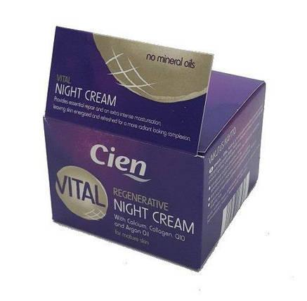 Крем для лица Cien Vital ночной по уходу за зрелой кожей 50мл, фото 2