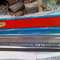 Полотно ножевочное Польша.Продаётся в ящиках,в ящике от 1000 шт. до 1440 шт.