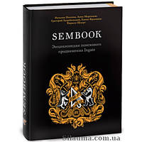 Sembook. Энциклопедия поискового продвижения Ingate
