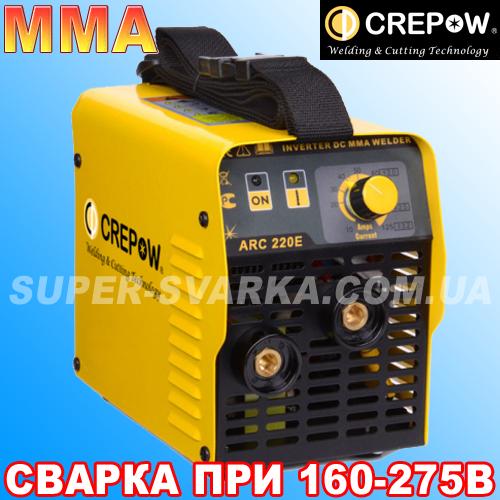 Сварочный инвертор CrepoW ARC-220 E
