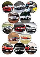 Автомобили 002