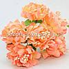 Букетик Хризантема Элит d=3.5-4см  (цена за букет из 6 шт). Цвет - персиковый