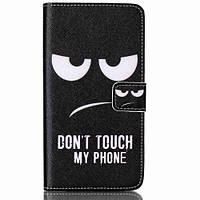 Чехол Книжка Для Samsung Galaxy J5 J500 (Don't touch my phone)