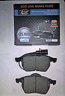 Тормозные колодки передние Audi A6 1997-2004, A4 (плоский датчик)