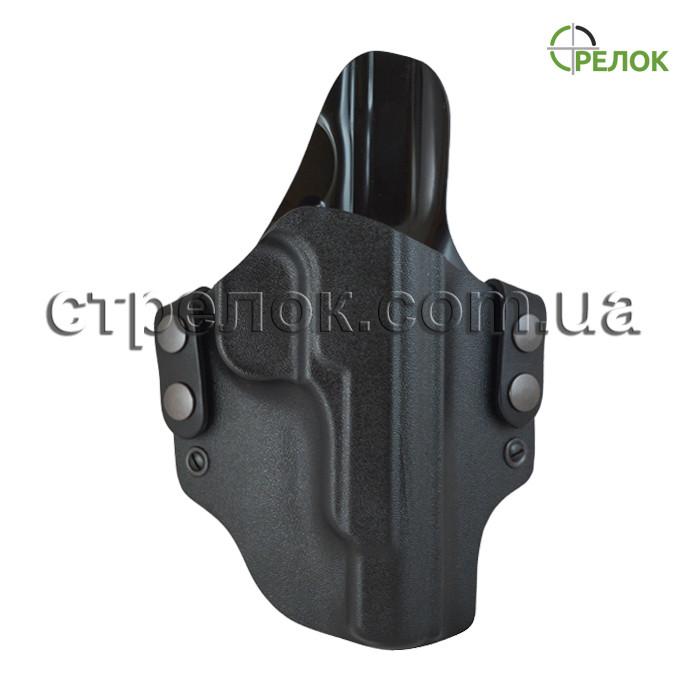 Кобура A-line ПК51 для АПС, пластиковая быстросъемная