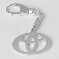 """Серебряный брелок для автомобиля """"Toyota"""" (Тойота) ЮМ-8101"""