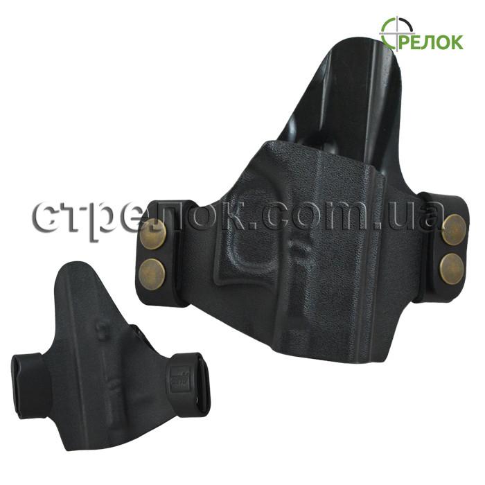 Кобура поясная A-line ПК41 для Глок, пластиковая быстросъемная