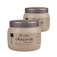 Маска Горячий Шоколад Personal Choco-in 500 мл