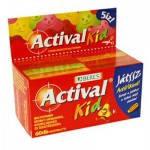 """Жевательные витамины  для детей """"Активал Кид""""-для улучшения роста и развития детей и для повышения сопротивляе"""