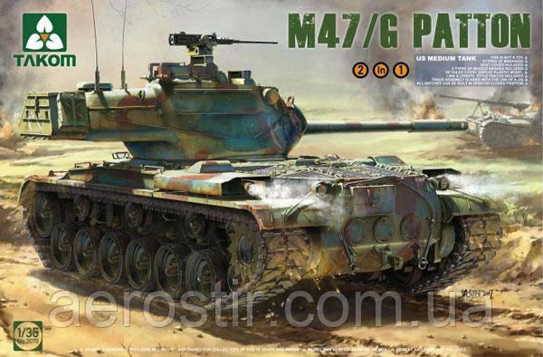 M47/G PATTON 1/35 TAKOM 2070