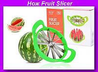 Нож Fruit Slicer для арбуза и дыни,Fruit Slicer Ножи из нержавеющей стали