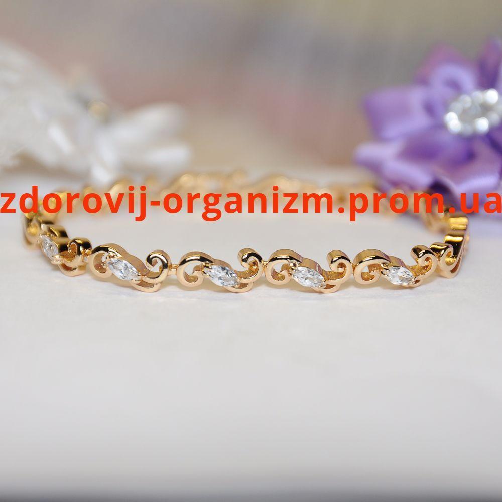 Браслет «Xuping jewelry»