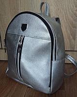 Рюкзак молодежный серебристый из эко кожи