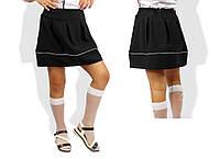 Детская школьная юбка ткань тиар Размеры: 116,122,128,134,140,146