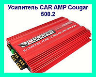 Автомобильный Усилитель AMP Cougar C-500.2 2 Channel 1000 W!Опт