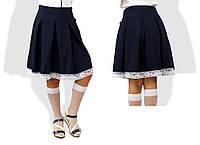 Школьная юбка до колен ткань тиар + гипюр Размеры: 122,128,134,140,146,152