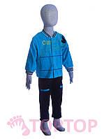 Комбинезон с курткой, синий (1-3 года)