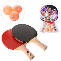 Набор для настольного тенниса MS 1250